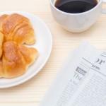 荒れる東京新聞杯で穴馬予想を簡単にする方法